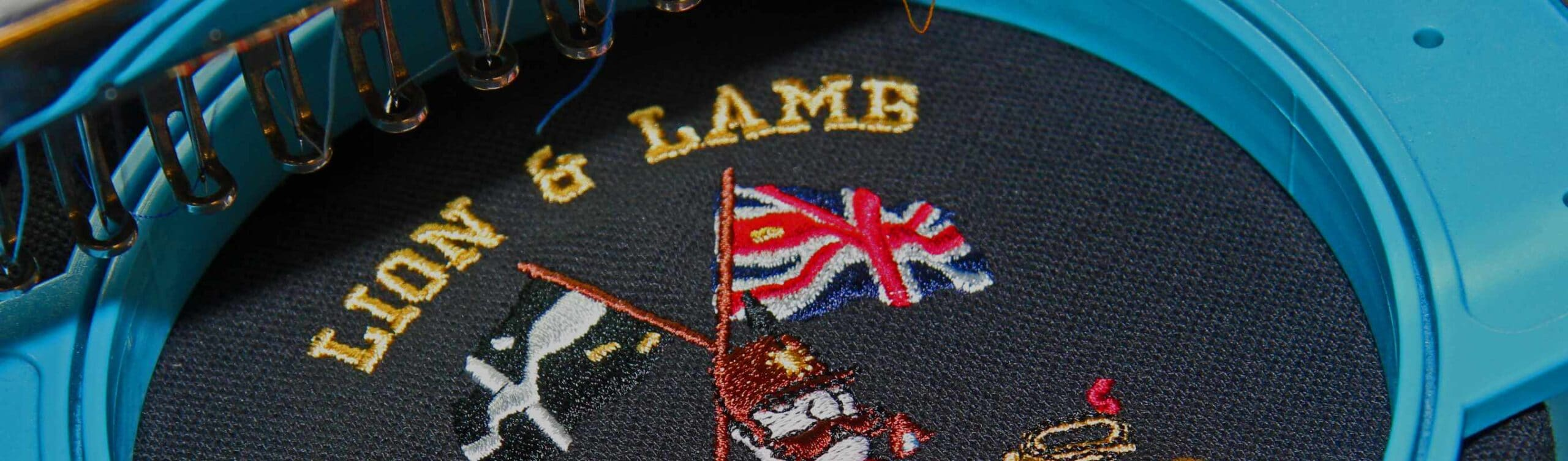 Lion and Lamb Embroidery